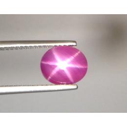 Natural Heated Star Ruby 3.53 carats