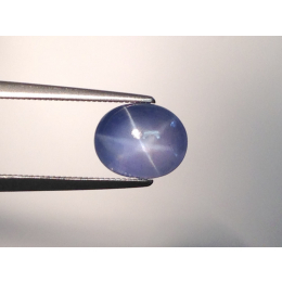 Natural Unheated Blue Star Sapphire 4.16 carats