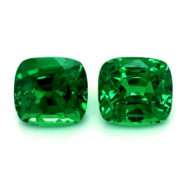 Natural Fine Gem Tsavorite Matching Pair 4.55 carats with GIA Report