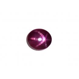 Natural Unheated Star Ruby 5.06 carats