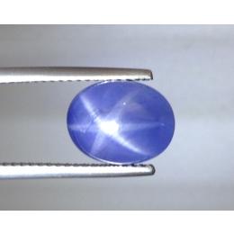 Natural Blue Star Sapphire 6.21 carats