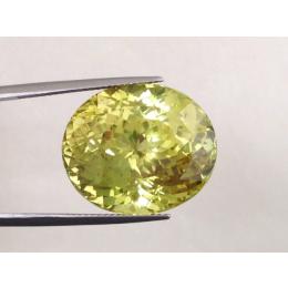 Natural Chrysoberyl  41.70 carats
