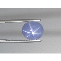 Natural Blue-Gray Star Sapphire 9.96 carats