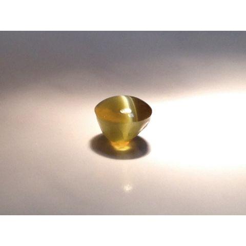 Natural Cat's Eye Chrysoberyl 2.91 carats