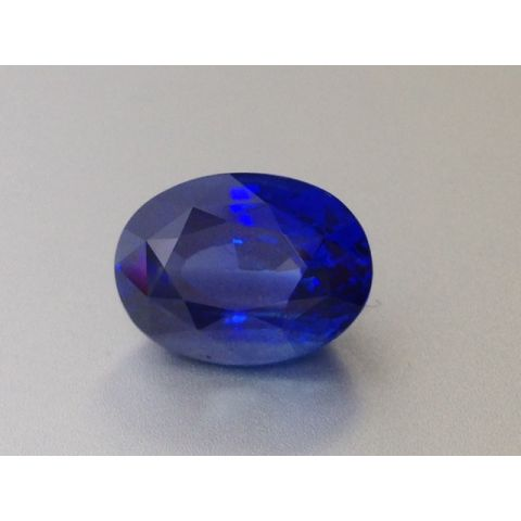 Extremely rare Sri Lankan Natural Unheated Blue Sapphire 7.45 carats